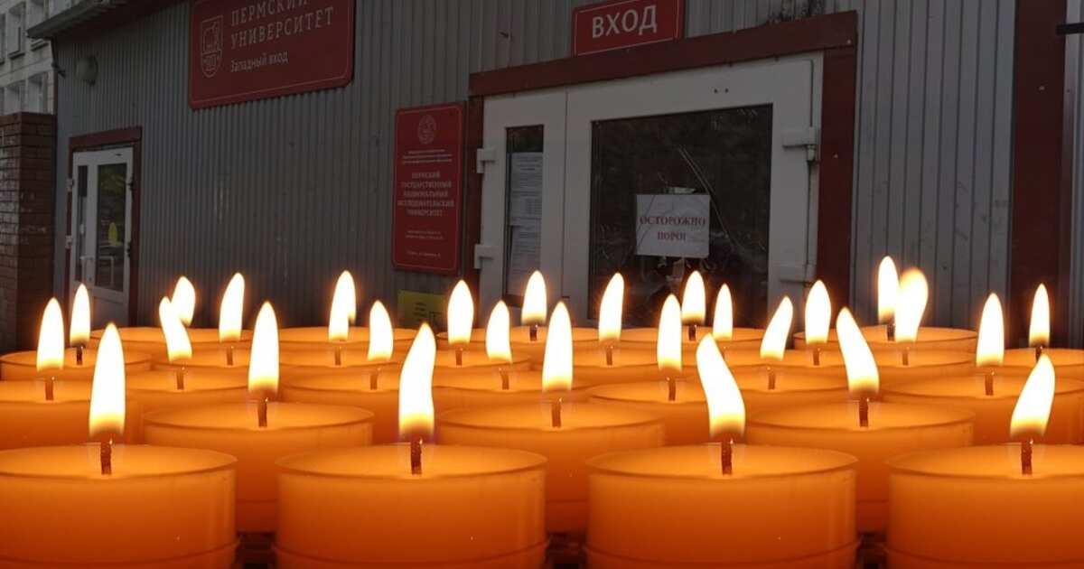 В Пермском крае сегодня день траура по погибшим при стрельбе в университете