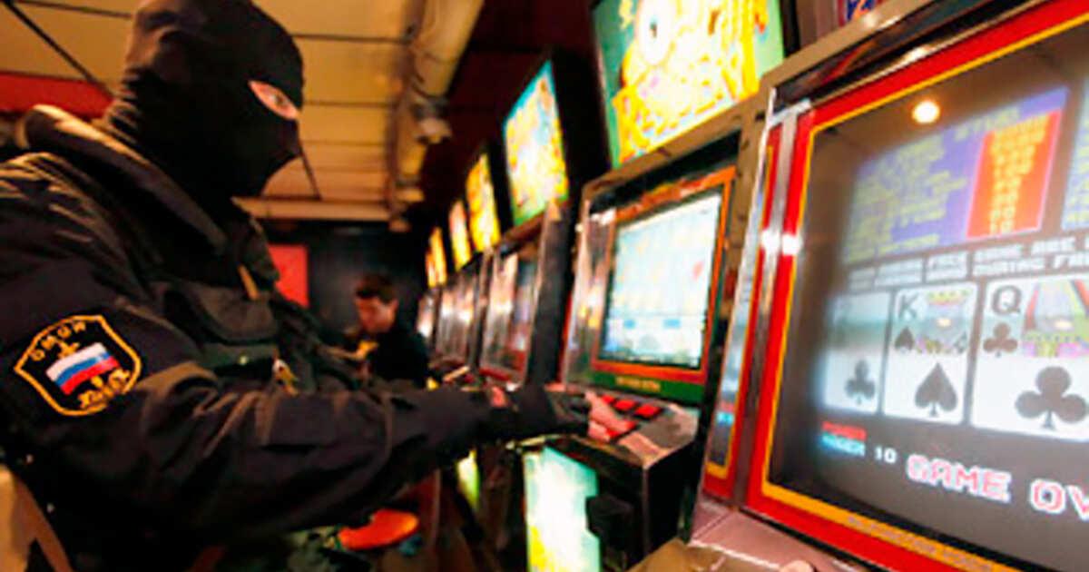Благовещенск казино казино вулкан игровые автоматы мобильная версия