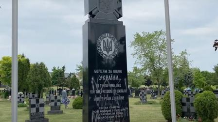 В Канаде заявили о невозможности убрать памятник солдатам СС