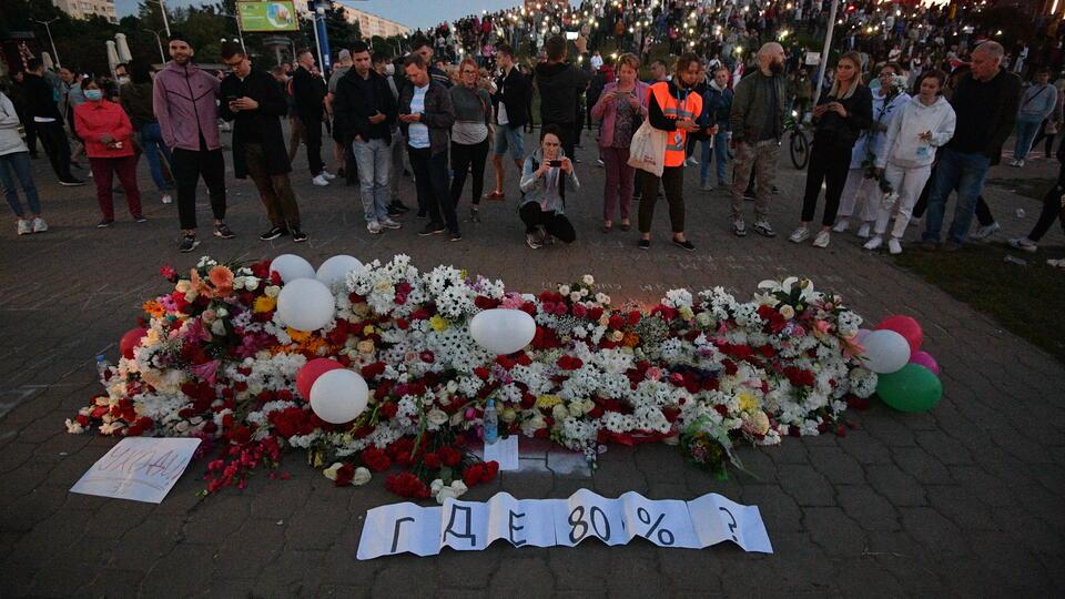 В Минске минутой молчания почтили память погибшего в ходе протестов
