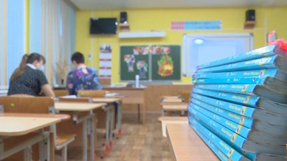 Полный контроль: как российские школы будут работать с 1 сентября