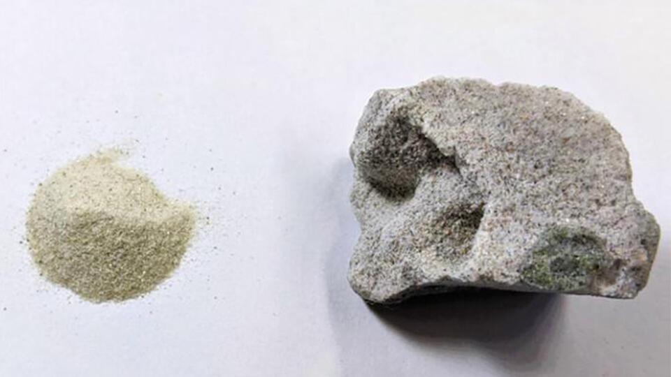 бетон порошок