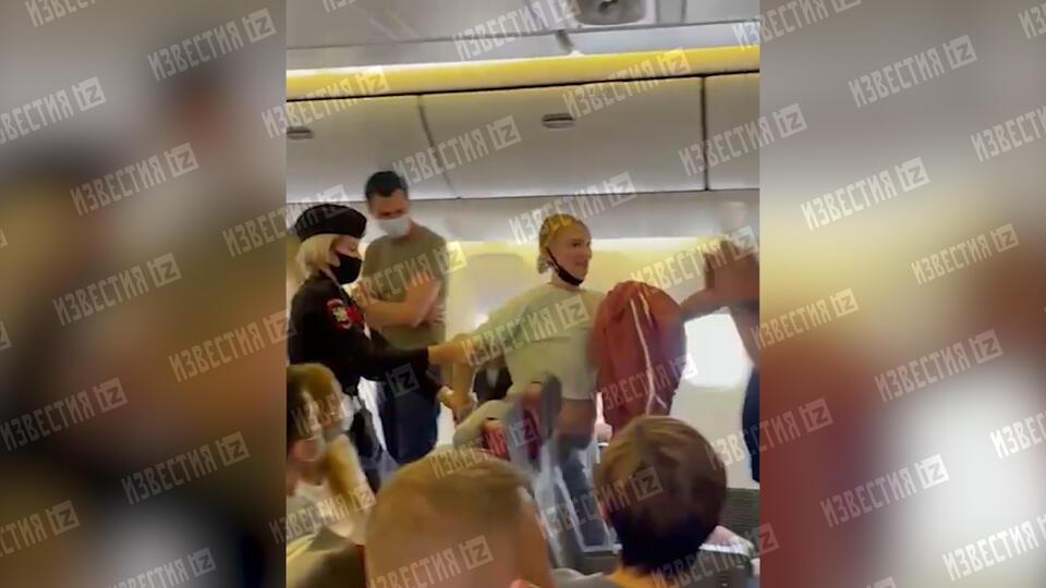 """""""Браво!"""" - новое видео задержания дебоширки на рейсе Москва - Анталья"""