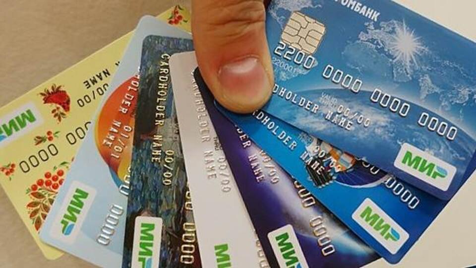 Банки смогут блокировать кредитки клиентов без их согласия