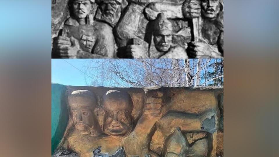 Изуродованный под Курганом памятник не подлежит восстановлению