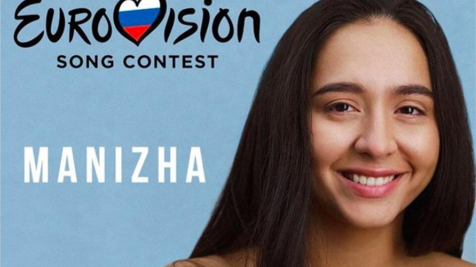 """Manizha споет на """"Евровидении-2021"""" о трансформации российских женщин"""