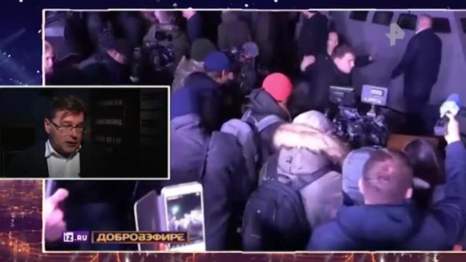 Пропавшие унитазы: ради чего Киев разжигает новый скандал