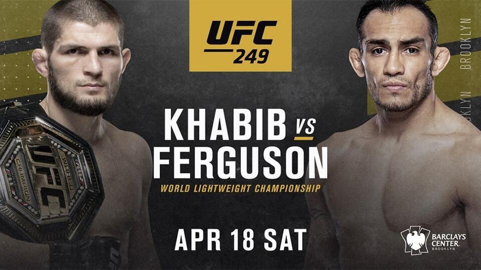 Он просто глупец: Нумагомедов ответил Фергюсону о титуле чемпиона UFC
