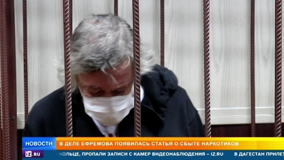 """А кто не пьет?"": адвокат Ефремова оправдал пьянство актера перед ДТП"