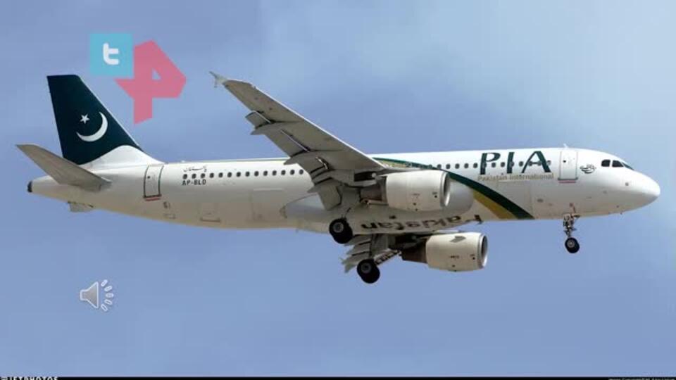 Аудио переговоров экипажа пакистанского лайнера, рухнувшего в Карачи