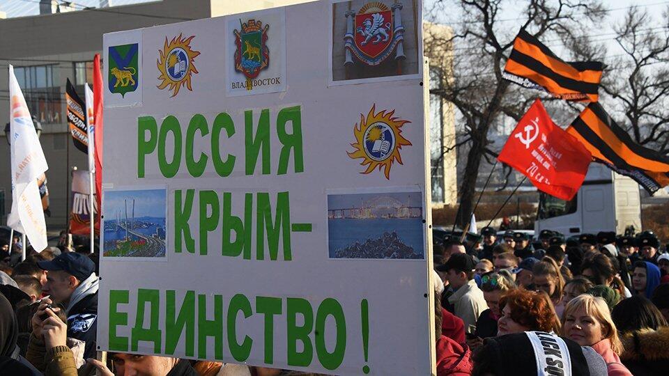 В Крыму назвали истинную причину воссоединения с Россией