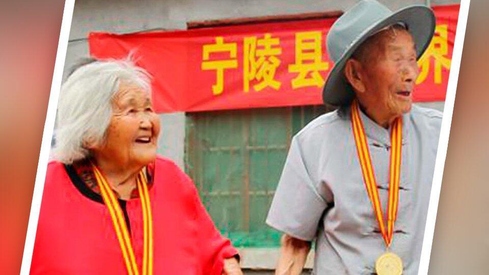 Мужу 119 лет, браку – 86: самые старые супруги установили рекорд