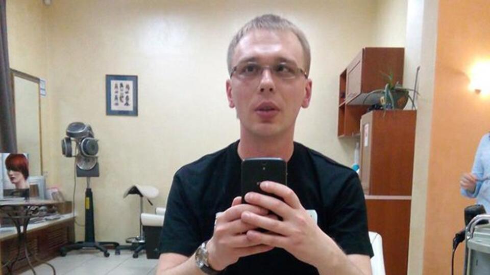 Суд продлил арест экс-полицейским по делу Голунова до 7 июня
