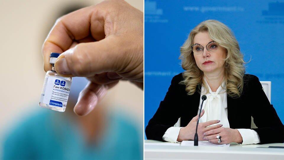 Голикова: 20 млн россиян будет привито от COVID в первом квартале года