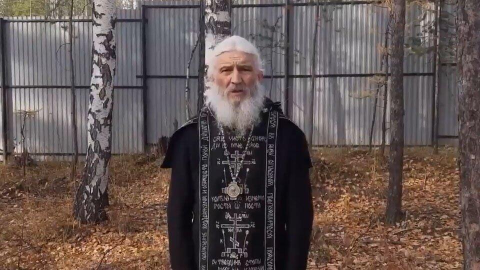 Опальный схимонах Сергий пообещал отдать здания своего монастыря РПЦ