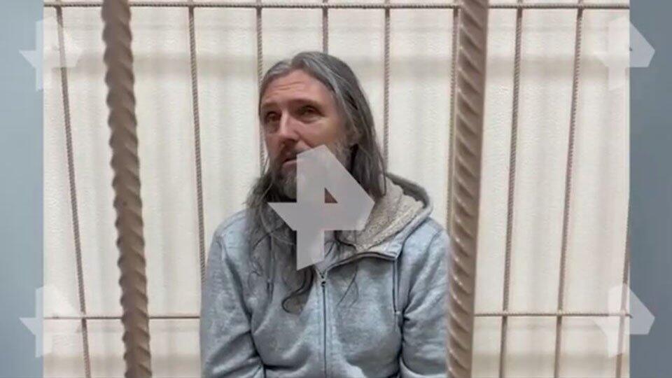 """Прокуратура просит суд ликвидировать """"секту Виссариона"""""""