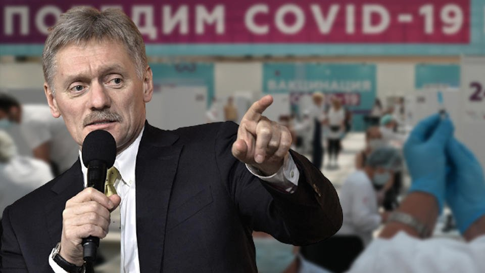 В Кремле прокомментировали ситуацию со взаимным признанием вакцин с ЕС