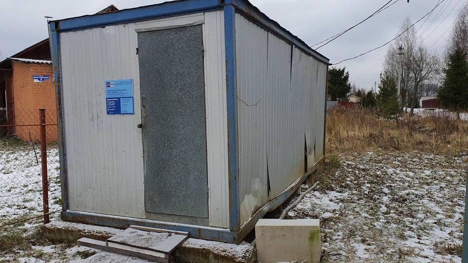 Под Тверью отделение «Почты России» разместили в замерзающей бытовке