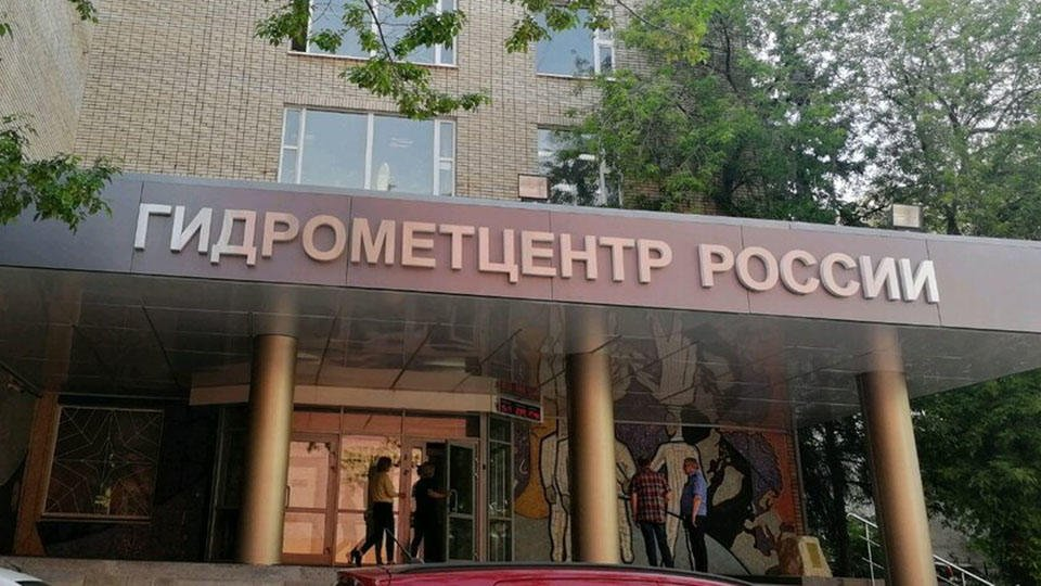 Мошенники похитили 3 млн рублей у чиновника из Росгидромета