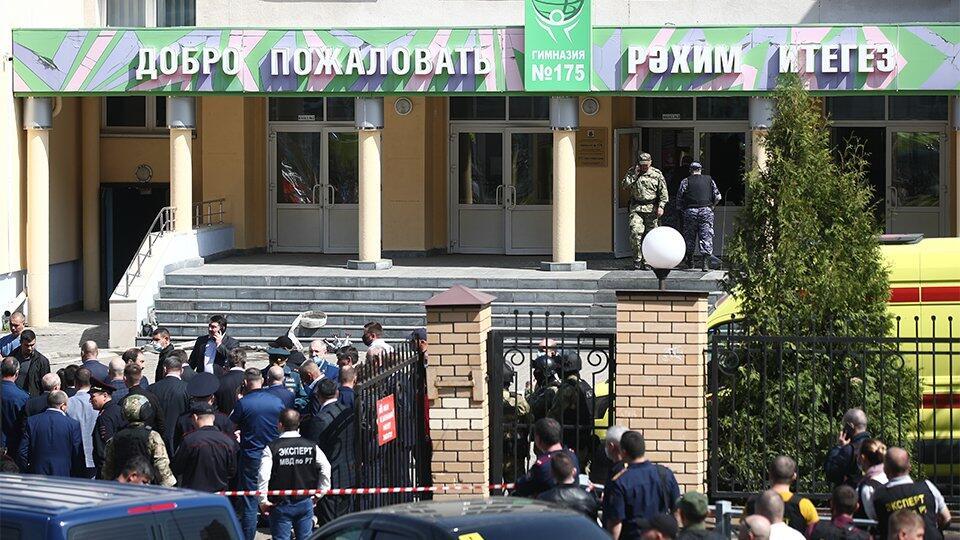 Школьница рассказала о героизме учительницы во время стрельбы в Казани