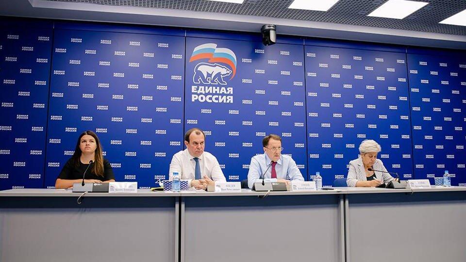 """В """"Единой России"""" рассказали о социальной газификации регионов"""