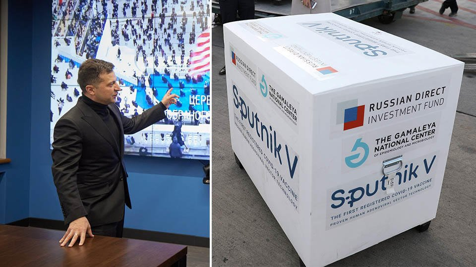 """Зеленский объяснил отказ Украины закупать вакцину """"Спутник V"""""""