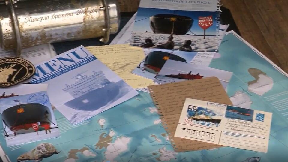 Серферы нашли капсулу времени с Северного полюса и испугались