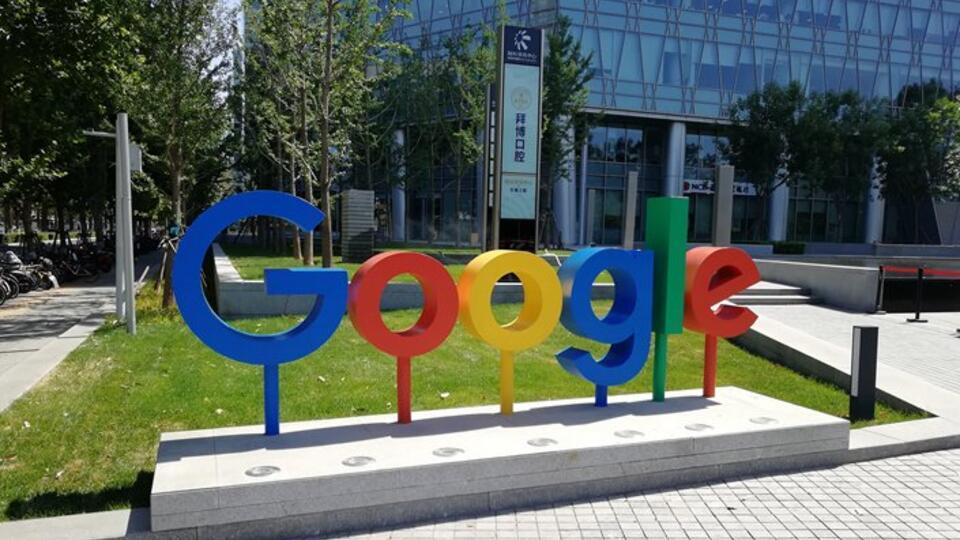Amazon и Google отказали властям Гонконга в доступе к данным клиентов