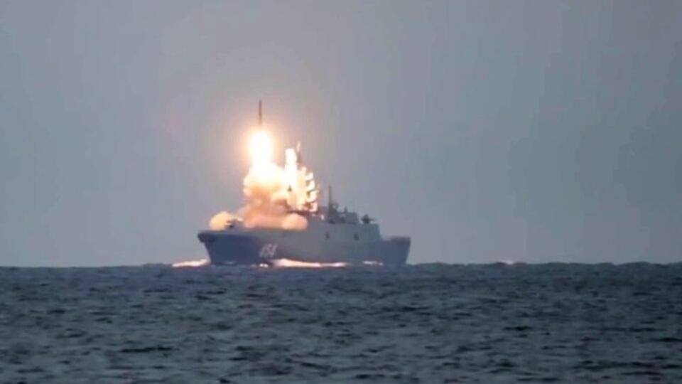 """На Украине советуют бороться лазерами с российскими """"Цирконами"""""""