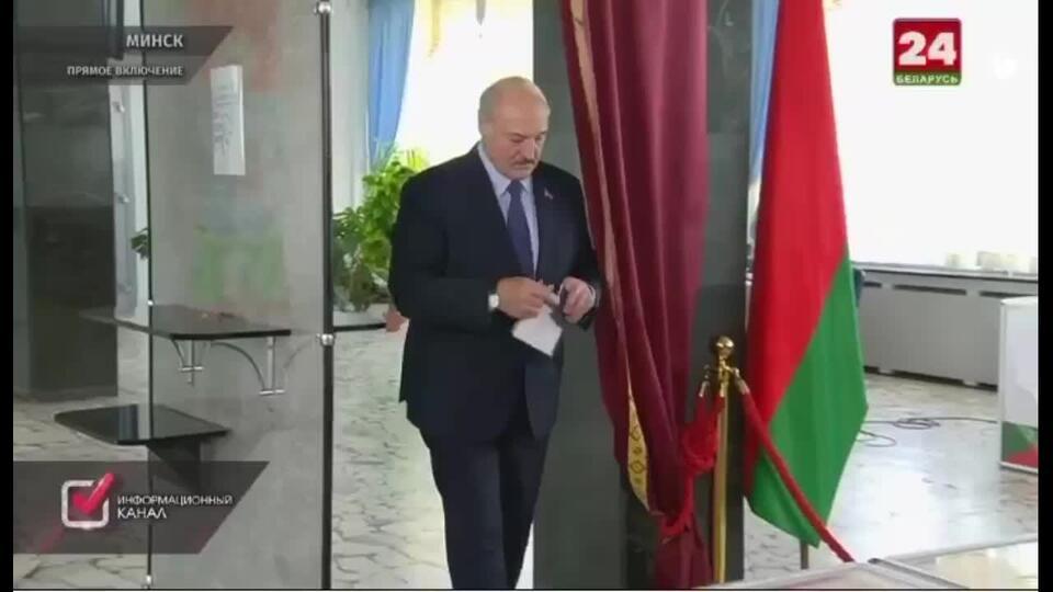 Лукашенко проголосовал на выборах президента Белоруссии