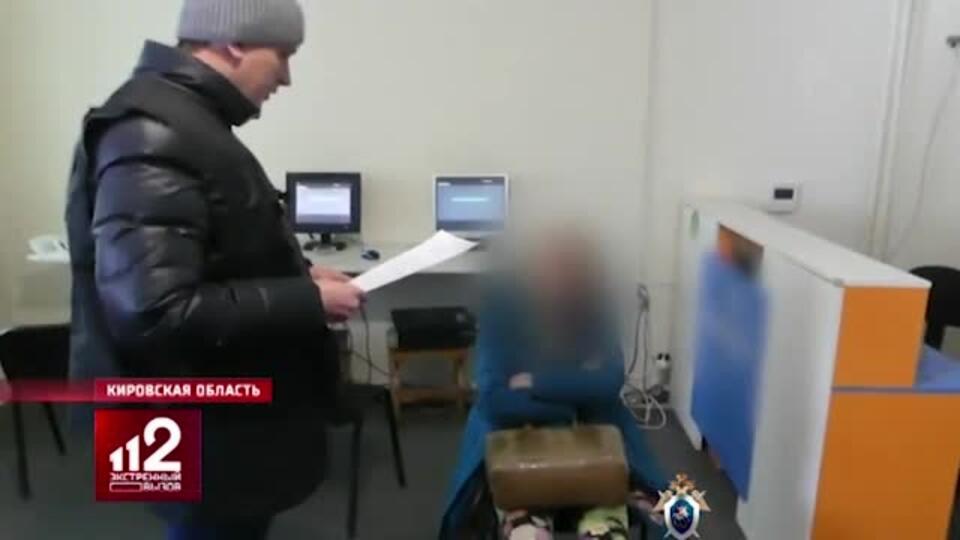 Приговор убийце охранников казино в москве казино вулкан рулетка играть демо