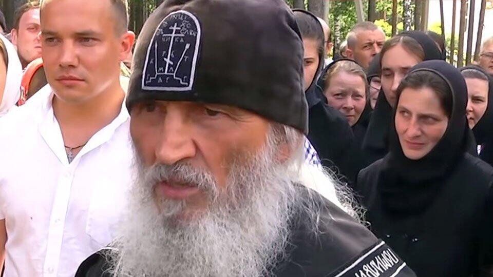 Поддержавших схимонаха Сергия клириков лишили сана