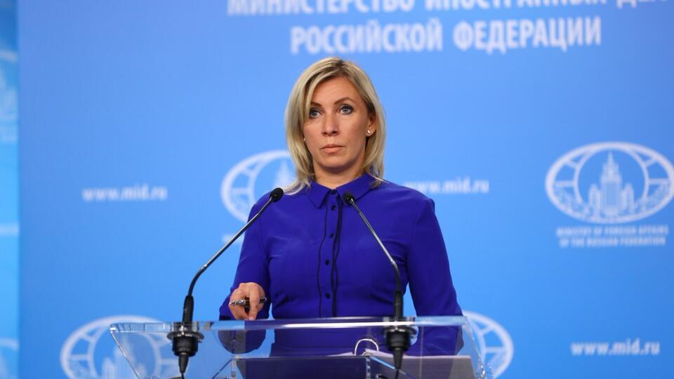 МИД РФ: Посольству США придется объясниться из-за маршрутов протестов