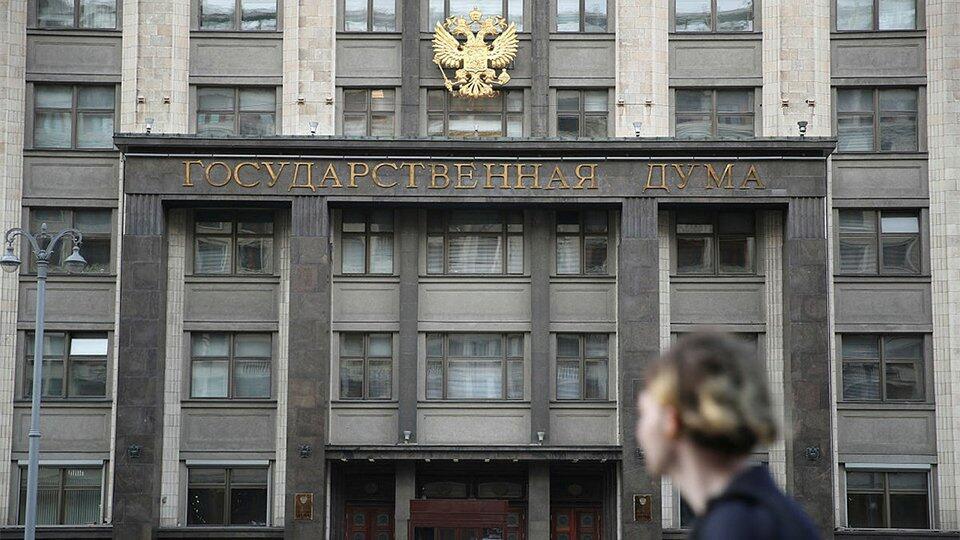 В Госдуме оценили реакцию спортсменки из США на успех России в гребле