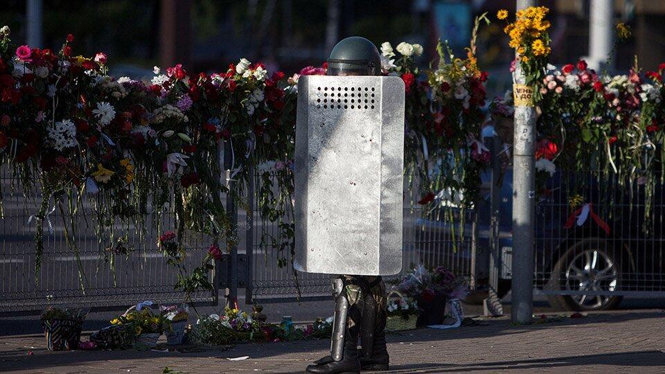 В Минске уничтожили стихийный мемориал на месте гибели протестующего