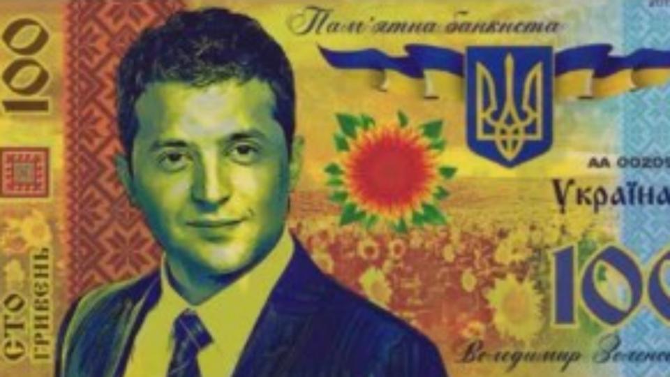 НБУ выпустил памятную монету, посвященную году Крысы - Цензор.НЕТ 8954