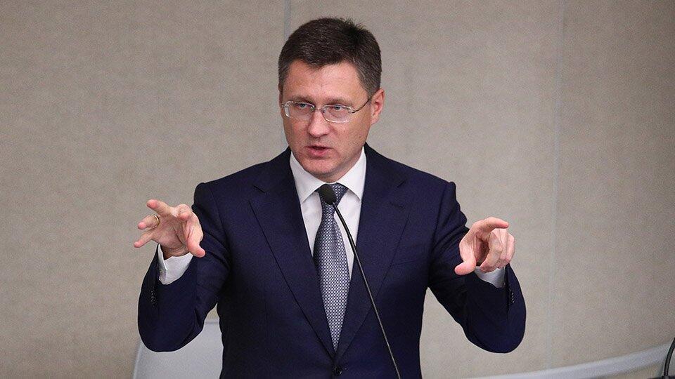 Новак рассказал о росте мирового спроса на нефть