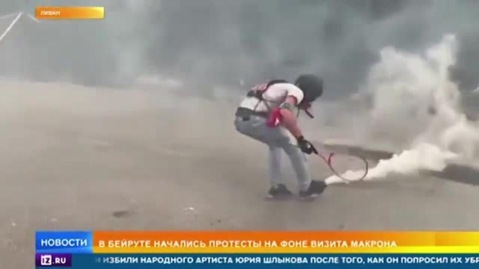 Макрона в Бейруте встретили масштабными протестами