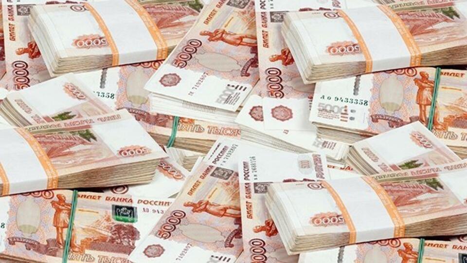 Новую схему обналичивания денег изобрели в России в прошлом году