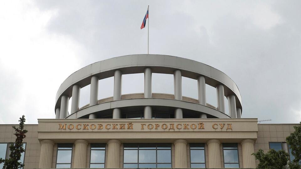 Немедленная ликвидация: суд признал ФБК* экстремистской организацией