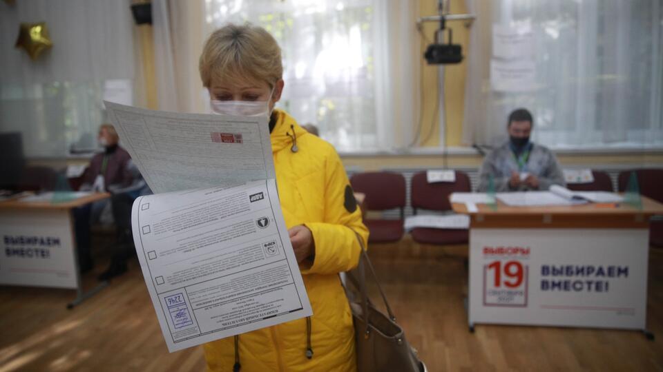 Явка на выборах в Госдуму во второй день на 15:00 составила 25,64%