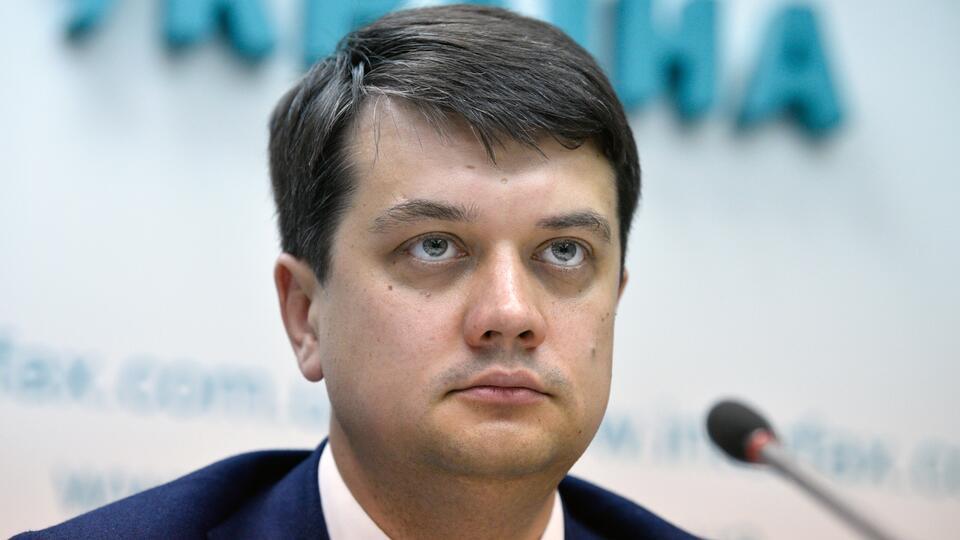 """На Украине рассказали о """"политическом самоубийстве"""" спикера Рады"""