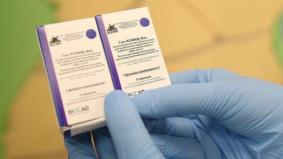 """Венгрия первой в ЕС зарегистрировала российскую вакцину """"Спутник V"""""""