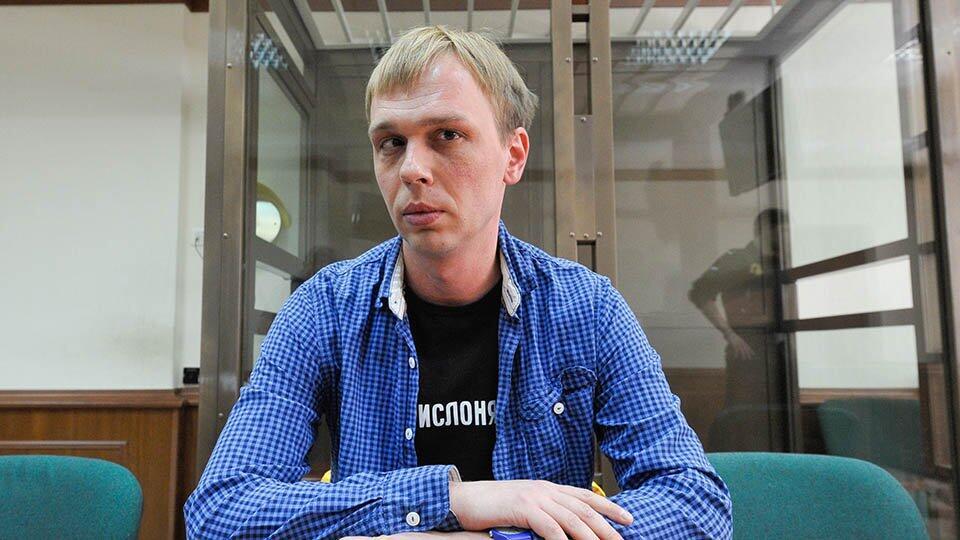 Голунов в суде рассказал, как ему подбросили наркотики