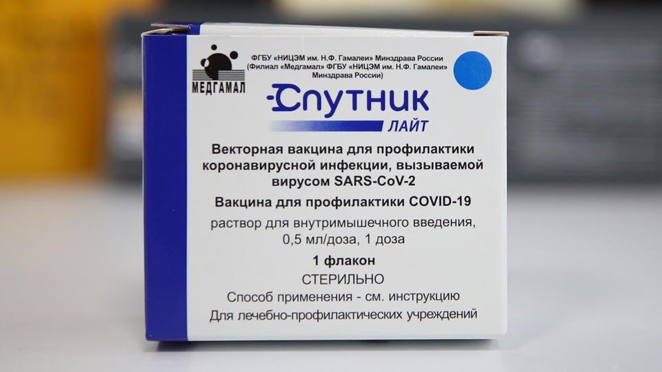"""РАНО: ВОЗ приостановила вопрос об одобрении """"Спутника V"""""""