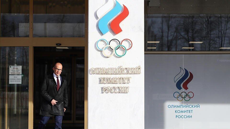 Глава ОКР: в российской олимпийской команде нет заражений COVID-19