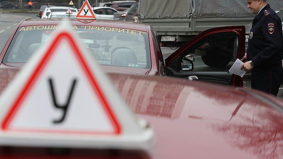 В МВД представили новые правила сдачи экзаменов на водительские права