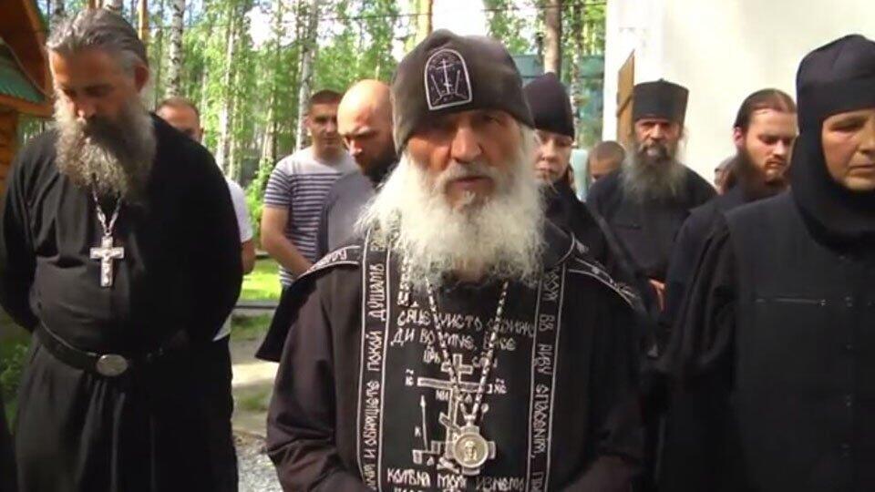 Соратники схимонаха Сергия снова устроили акцию в Екатеринбурге