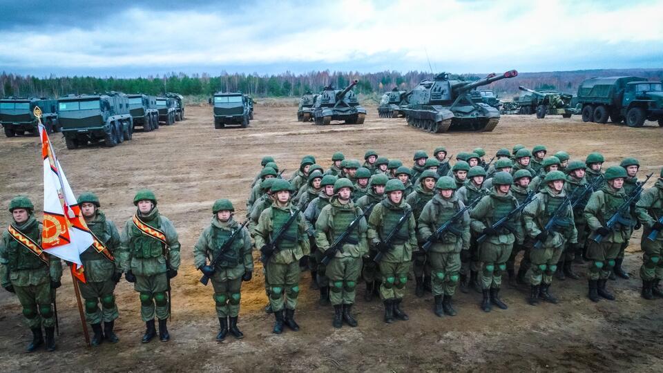Минобороны рассказало о деталях предстоящих учений России и Белоруссии
