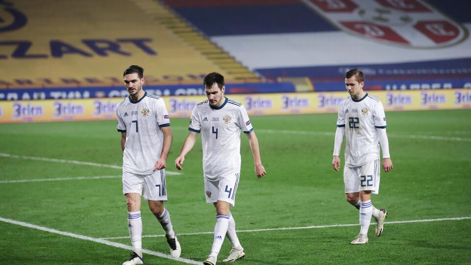 Мы все провалились: капитан сборной России извинился за позор в Сербии